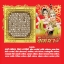 DVDคณะผาภูมิ มาลัยนาค อิเหนา thumbnail 2