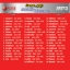 MP3 50 เพลง เพลงดังไม่ธรรมดา thumbnail 2