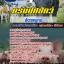 [[NEW]]แนวข้อสอบสัตวแพทย์ กรมปศุสัตว์ Line:topsheet1 thumbnail 1