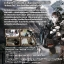 DVDกาโร่ อัศวินหมาป่าฯ เดอะมูฟวี่ ภาค ศึกล้างวิญญาณนรก thumbnail 2
