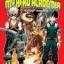 My Hero Academia เล่ม 13 สินค้าเข้าร้านวันอังคารที่ 21/11/60