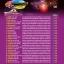 28 เพลง กลางกรุงสราญ 4 (จิตติมา ลินจง ดาวใจ อุมาพร) thumbnail 2