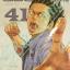 Clover เล่ม 41 สินค้าเข้าร้านวันศุกร์ที่ 10/11/60