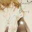 { เพราะเธอคือคำตอบ } Yes, My Destiny ~Answer~ เล่ม 2 (จบ) สินค้าเข้าร้านวันจันทร์ที่ 13/11/60