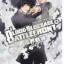 Blood Blockade Battlefront เล่ม 3 สินค้าเข้าร้านวันเสาร์ที่ 18/11/60