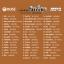 MP3 เพื่อชีวิตฮิตที่สุด หงาฯ-คนด่านเกวียน thumbnail 2
