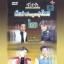 DVDต้นตำรับลูกทุ่งไทย 2 thumbnail 1