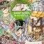 Saint Seiya เล่ม 4 สินค้าเข้าร้านวันศุกร์ที่ 3/11/60