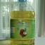 น้ำมันมะพร้าวสำหรับปรุงอาหาร (ถังลิตร) เจ-เทสต์ ขนาด 5 ลิตร. thumbnail 1