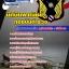 [NEW]แนวข้อสอบนักบินพาณิชย์ กองบินตำรวจ Line-topsheet1 thumbnail 1