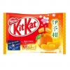 KitKat Orange คิทแคท รสส้ม