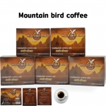 กาแฟเมาท์เท่นเบิร์ด Mountain Bird