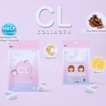 ซีแอล คอลลาเจน CL collagen 1 ซอง มี 60 แคปซูล ตัวใหม่