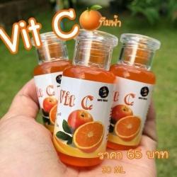 Serum Vit C เซรั่มวิตซี โสมควีน By White Perfect
