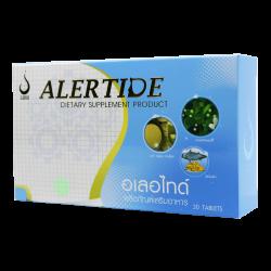 อเลอไทด์ Alortide