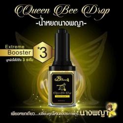Queen Bee Drop by B'Secret ควีน บี ดรอป น้ำหยดนางพญา