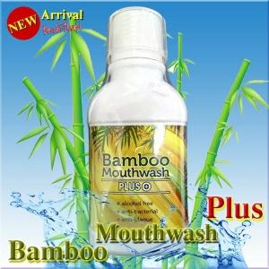 Bamboo Mouthwash Plus แบมบู เม้าท์วอช พลัส น้ำยาบ้วนปากแบมบู สูตรใหม่
