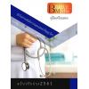 โหลดแนวข้อสอบ นักวิเคราะห์นโยบายและแผน(ปริญญาโท) กรมพัฒนาการแพทย์แผนไทยและการแพทย์ทางเลือก