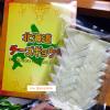 Hokkaido Cheese Gyoza ขนมญี่ปุ่นจากฮอกไกโด