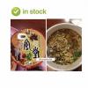 อิปุโดราเมง ราเมงพรีเมี่ยมจากญี่ปุ่น อร่อยๆๆๆ