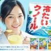 Knorr Soup แบบผสมกับนม จากญี่ปุ่น