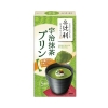 Kataoka homemade Matcha pudding ผงทำพุดดิ้งชาเขียว