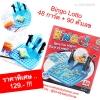 บิงโกล็อตโต้ (Bingo Lotto) 48 การ์ด / 90 ตัวเลข