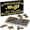 Puzzle รูปช็อคโกแลต Meiji เอาไว้ต่อฝึกสมอง เล่นได้ทุกวัย