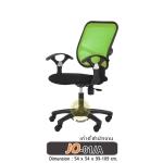เก้าอี้สำนักงาน JO-01/A สีเขียว