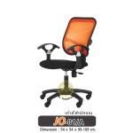 เก้าอี้สำนักงาน JO-01/A สีสัม