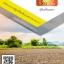 โหลดแนวข้อสอบ นายช่างสำรวจปฏิบัติงาน สำนักงานการปฏิรูปที่ดินเพื่อเกษตรกรรม (ส.ป.ก.)