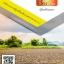 โหลดแนวข้อสอบ วิศวกรการเกษตรปฏิบัติการ สำนักงานการปฏิรูปที่ดินเพื่อเกษตรกรรม (ส.ป.ก.)