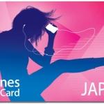 iTunes Gift Card Japan