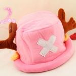 หมวกช็อปเปอร์ รุ่น 1 (ชมพู)