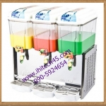 เครื่องกดน้ำหวาน เครื่องจ่ายน้ำหวาน รุ่น 12 ลิตร 3 ช่อง Juice Dispenser