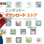 Nintendo eShop Card Japan