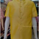 เสื้อผ้าไหมชายคอพระราชทาน สีเหลือง ต้อนรับเทศกาลวันพ่อ ซับผ้ากาวทั้งตัว กระเป๋า 3 ใบ เบอร์ XL