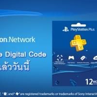 PSN Card Thai