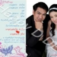 Promotion โปรโมชัน การ์ดแต่งงาน พร้อม ของชำร่วย 14.50 บาท
