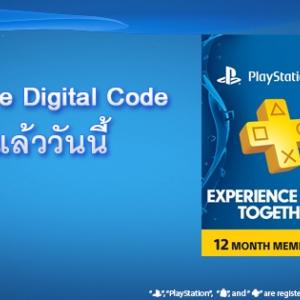 วิธีสมัคร ID PSN US, JP, UK / PSN Card คือ / PlayStation