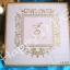การ์ดแต่งงาน เรียบหรู คลาสิค การ์ดสไตล์วินเทจ สวยหรู อินเทรน thumbnail 2