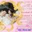 การ์ดแต่งงานรูปภาพ HDD-083 thumbnail 1