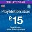 PSN Card UK £15 thumbnail 1