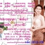 การ์ดแต่งงานรูปภาพ HDD-058 thumbnail 1