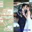 การ์ดแต่งงานรูปภาพ HDD-081 thumbnail 1