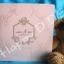 การ์ดแต่งงาน เรียบหรู คลาสิค การ์ดสไตล์วินเทจ สวยหรู อินเทรน thumbnail 1