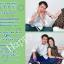 การ์ดแต่งงานรูปภาพ HDD-015-G thumbnail 1