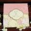 SC6-0261 การ์ดแต่งงานแนะนำ thumbnail 1