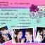 การ์ดแต่งงานรูปภาพ HDD-049 thumbnail 1