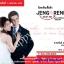 การ์ดแต่งงานรูปภาพ HDD-501 thumbnail 1